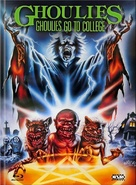 Ghoulies III: Ghoulies Go to College - Austrian Blu-Ray movie cover (xs thumbnail)
