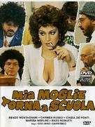 Mia moglie torna a scuola - Italian Movie Cover (xs thumbnail)