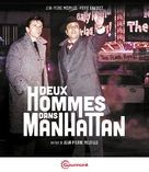 Deux hommes dans Manhattan - French Blu-Ray movie cover (xs thumbnail)