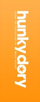 Hunky Dory - British Logo (xs thumbnail)