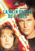 Betrayed - French DVD movie cover (xs thumbnail)