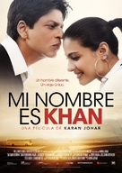 My Name Is Khan - Spanish Movie Poster (xs thumbnail)