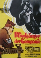 No Time for Sergeants - German Movie Poster (xs thumbnail)
