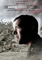 Saving Private Ryan - Movie Cover (xs thumbnail)