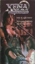 """Xena: Warrior Princess"" - Movie Cover (xs thumbnail)"