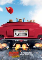 Alvin and the Chipmunks: The Road Chip - Dutch Movie Poster (xs thumbnail)