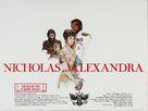 Nicholas and Alexandra - British Movie Poster (xs thumbnail)