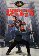 Running Scared - Movie Cover (xs thumbnail)