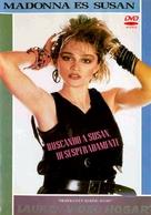 Desperately Seeking Susan - Spanish DVD cover (xs thumbnail)