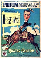 Go West - Belgian Movie Poster (xs thumbnail)