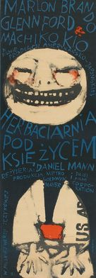 The Teahouse of the August Moon - Polish Movie Poster (xs thumbnail)