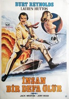 Gator - Turkish Movie Poster (xs thumbnail)
