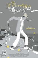 Les vacances de Monsieur Hulot - Belgian Re-release movie poster (xs thumbnail)