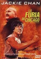 The Big Brawl - Spanish Movie Cover (xs thumbnail)