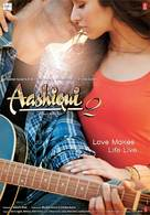 Aashiqui 2 - Indian Movie Poster (xs thumbnail)