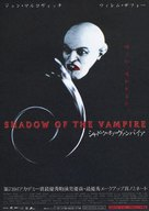 Shadow of the Vampire - Japanese Movie Poster (xs thumbnail)
