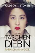 The Handmaiden - German Movie Cover (xs thumbnail)