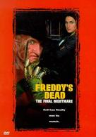 Freddy's Dead: The Final Nightmare - DVD movie cover (xs thumbnail)