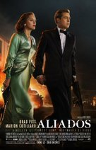 Allied - Panamanian Movie Poster (xs thumbnail)