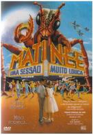 Matinee - Brazilian DVD cover (xs thumbnail)