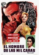Man of a Thousand Faces - Spanish Movie Poster (xs thumbnail)