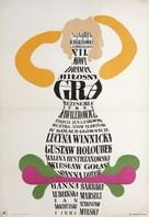 Gra - Polish Movie Poster (xs thumbnail)