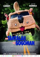 Dumb and Dumber To - Romanian Movie Poster (xs thumbnail)