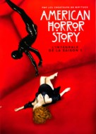 """""""American Horror Story"""" - French DVD movie cover (xs thumbnail)"""