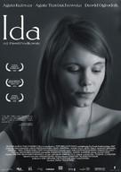 Ida - Polish Movie Poster (xs thumbnail)