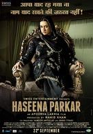 Haseena - Indian Movie Poster (xs thumbnail)