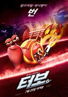 Turbo - South Korean Movie Poster (xs thumbnail)