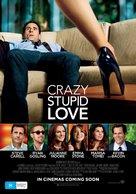 Crazy, Stupid, Love. - Australian Movie Poster (xs thumbnail)
