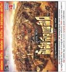 Chi bi - Indian Movie Poster (xs thumbnail)