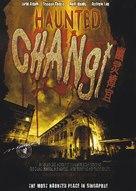 Haunted Changi - Singaporean Movie Poster (xs thumbnail)