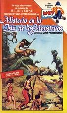 Misterio en la isla de los monstruos - Argentinian VHS movie cover (xs thumbnail)