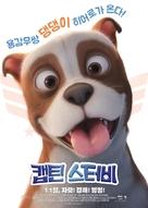 Sgt. Stubby: An American Hero(TM) - South Korean Movie Poster (xs thumbnail)