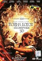 Immortals - Russian DVD cover (xs thumbnail)