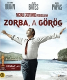 Alexis Zorbas - Hungarian Blu-Ray movie cover (xs thumbnail)