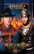 Night at the Museum: Secret of the Tomb - British Movie Poster (xs thumbnail)