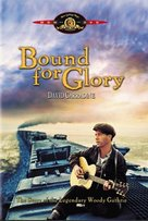 Bound for Glory - Movie Cover (xs thumbnail)