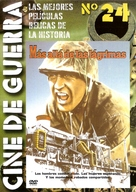 Battle Cry - Argentinian DVD cover (xs thumbnail)