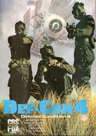 Def-Con 4 - DVD cover (xs thumbnail)