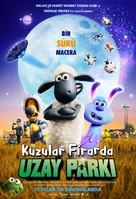 A Shaun the Sheep Movie: Farmageddon - Turkish Movie Poster (xs thumbnail)