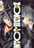 """Zonbi rôn"" - Japanese Movie Cover (xs thumbnail)"