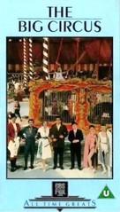 The Big Circus - British Movie Cover (xs thumbnail)