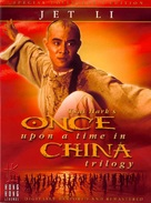 Once Upon A Time In China - British DVD cover (xs thumbnail)