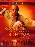 Wong Fei Hung - British DVD movie cover (xs thumbnail)