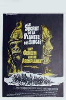 Beneath the Planet of the Apes - Belgian Movie Poster (xs thumbnail)