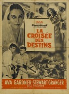 Bhowani Junction - French Movie Poster (xs thumbnail)