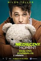 That Awkward Moment - Polish Movie Poster (xs thumbnail)